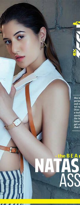 Natasha Assadi – EXHIBIT Magazine